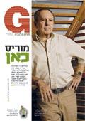 מגזין ג`י 20-12-07