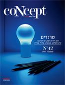 concept0913