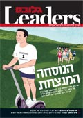 Leaders 25-09 לידרס