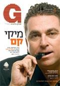 מגזין ג`י 01-05-08