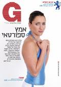 מגזין g 08-05-07