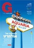 מגזין ג`י 10-01-08
