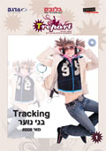 tracking 05-08