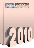 ועידה 2009