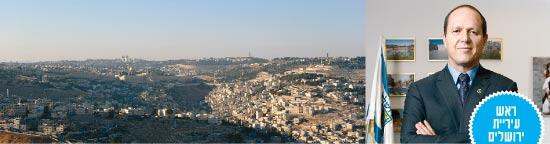 ניר ברקת - ראש עיריית ירושלים / צילום: איל יצהר