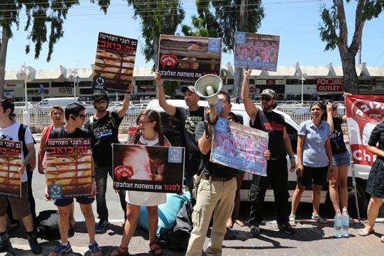הפגנה של אנונימוס / צילום: יחצ