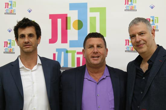 רוני כהן מנכל אלדר רוברט שמין ואסף אנגל/ צילום: יחצ