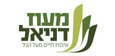 """מעוז דניאל- לוגו/ צילום: יח""""צ"""