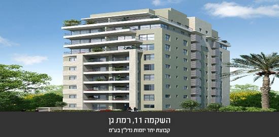 """השקמה 11 רמת גן / קרדיט: יח""""צ יסודות"""