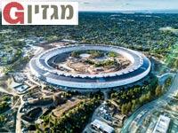 פארק אפל ומורשת ג'ובס: הצצה אל הטבעת האדריכלית העצומה