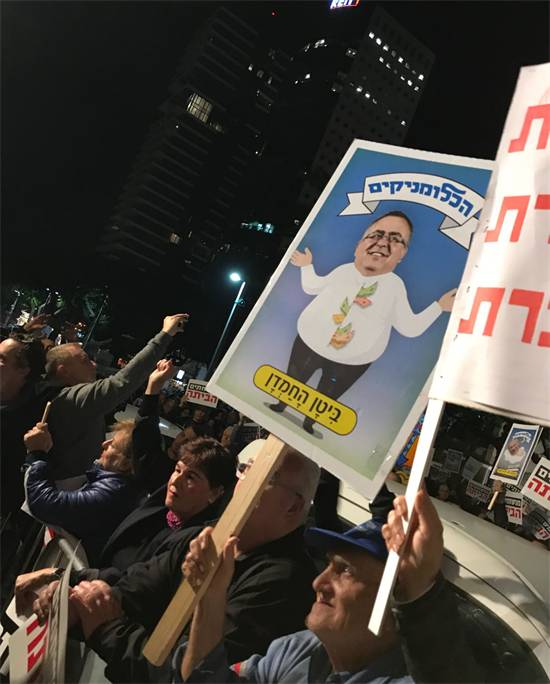 הפגנה ברוטשילד / צילום: טל שניידר
