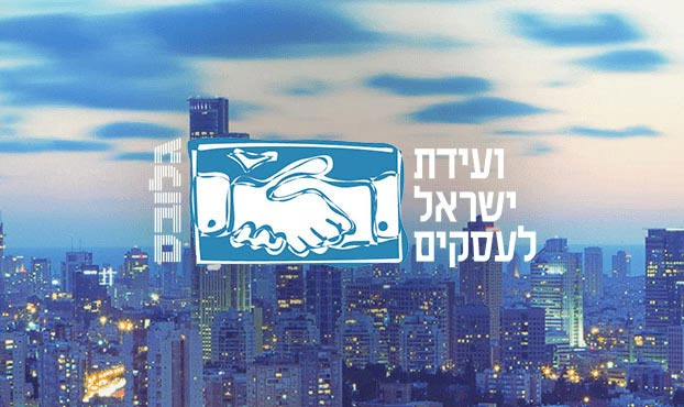 conf-images-israel-business