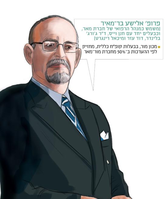 פרופ' אלישע בר–מאיר  / איור: אביעד סייביץ'