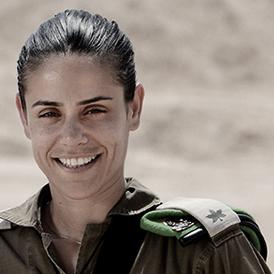 """חמישים הנשים המשפיעות לשנת 2017 - רס""""ן דנה בן עזרא / צילום: איל יצהר"""