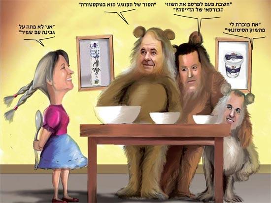 ליידי, אגדות, זהבית ושלושת הדובים, זהבית כהן, מאיר שמיר, אריק רייכמן, אריק שור / איור טל אביב