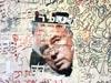 תמונתו של רבין על קיר ההנצחה בכיכר רבין /צילום: רויטרס