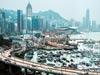 הונג קונג / צילום: בלומברג