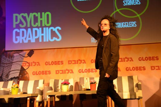 David Shing, Digital Prophet, AOL /צילום: תמר מצפי