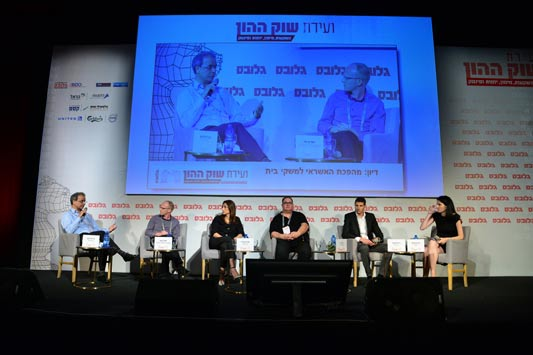 Panel--The-Credit-Revolution / צילום: תמר מצפי