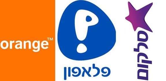 אורנג` פלאפון וסלקום חברת הסלולר / צלם: יחצ