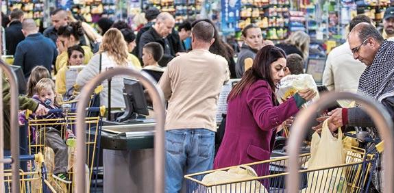 מרכז קניות ירכא / צילום: רפי קוץ