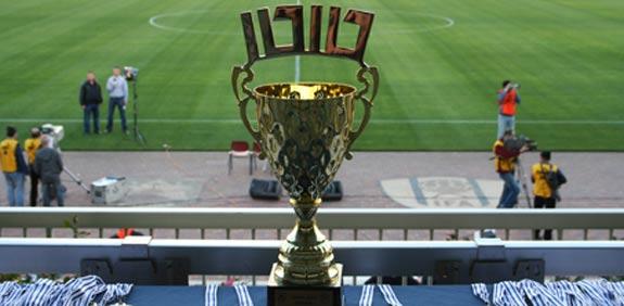 גביע הטוטו / צלם: רויטרס