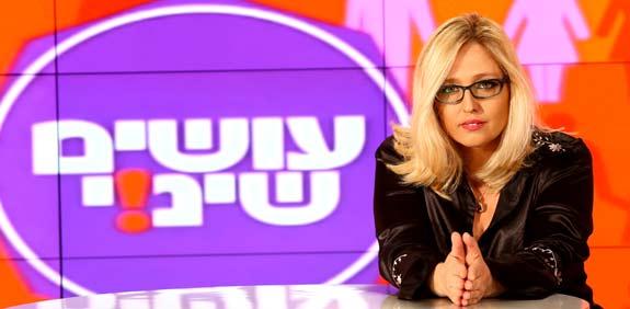 ערוץ 10 יעלה תוכנית חברתית חדשה בהגשת טליה פלד-קינן