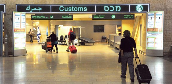 Ben Gurion Airport  picture: Eyal Yitzhar