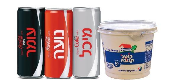 קוקה קולה וקוטג' / צילום: תמר מצפי יחצ