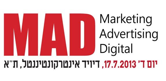 לוגו ועידת  MAD 2013 של גלובס