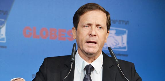 Isaac Herzog, Israel Business Conference