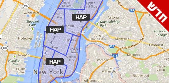 """מה מחירן של הזדמנויות הנדל""""ן במנהטן? גלו אותן במפה האינטראקטיבית"""