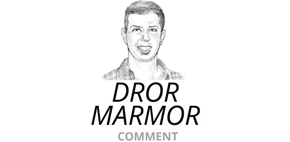 Dror Marmor  illustration: Gil Gibli