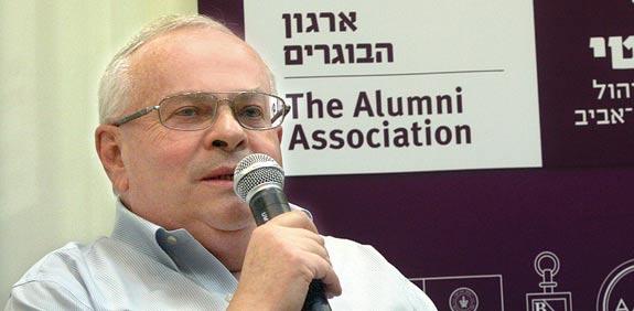 Zohar Gilon