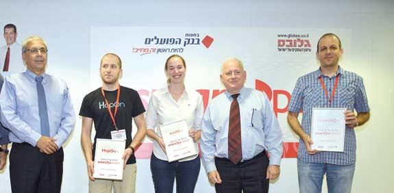 Smartup winners
