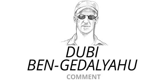 Dubi Ben-Gedalyahu