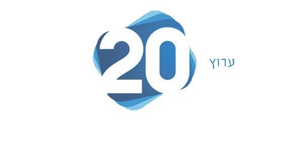 Channel 20 Logo