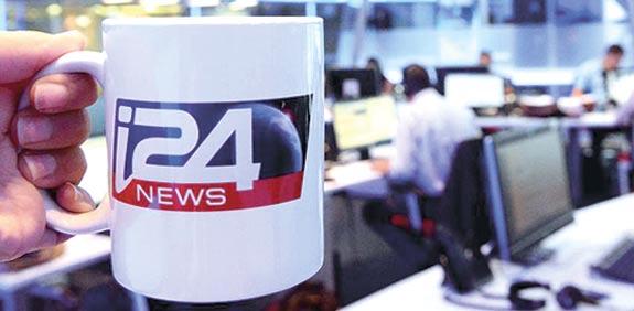 i24news / צילום: יחצ