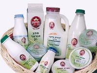 מוצרי חלב של הרדוף / צלם: יחצ