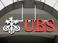 יו.בי.אס ubs בנק / צלם: בלומברג