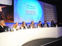 ועידת ישראל 2010 / צלם: איל יצהר
