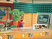 קישקשתא  הטלוויזיה החינוכית / צלם: יחצ