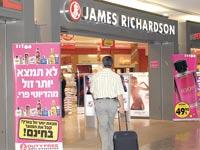 ג`יימס ריצ`רדסון חנות ג`יימס ריצ`רדסון דיוטי פרי נתב``ג / צילום: יחצ