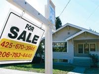 נדלן בתים בארה``ב ארצות הברית / צילום:  בלומברג