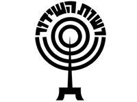 ערוץ 1 הערוץ הראשון רשות השידור  / צלם: יחצ