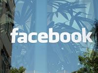 ביצועים - פייסבוק / צלם פוטו טו גו