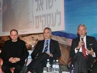 ועידת ישראל 2011 / צלם:עינת לברון