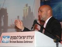 ועידת ישראל 2011 / צלם: איל יצהר