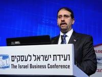 ועידת ישראל 2011 / צלם: תמר מצפי