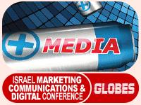 ועידת תקשורת 2011